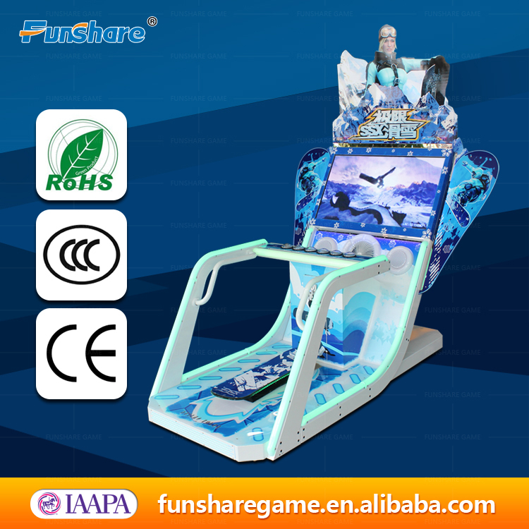 Funshare 2015 Cool Skiing Coin Operated Game Machine Skill Amusement Machine Simulator Game Machine