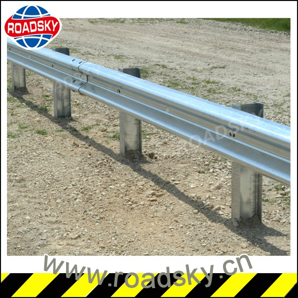Galvanized Highway Guard Rail Price