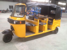 New Model Oil Cooled Indian Original Bajaj 200cc Tuk Tuk Tricycle