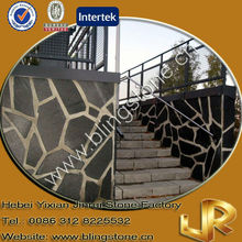 Walkway and Wall Decoration Black Paving Stones