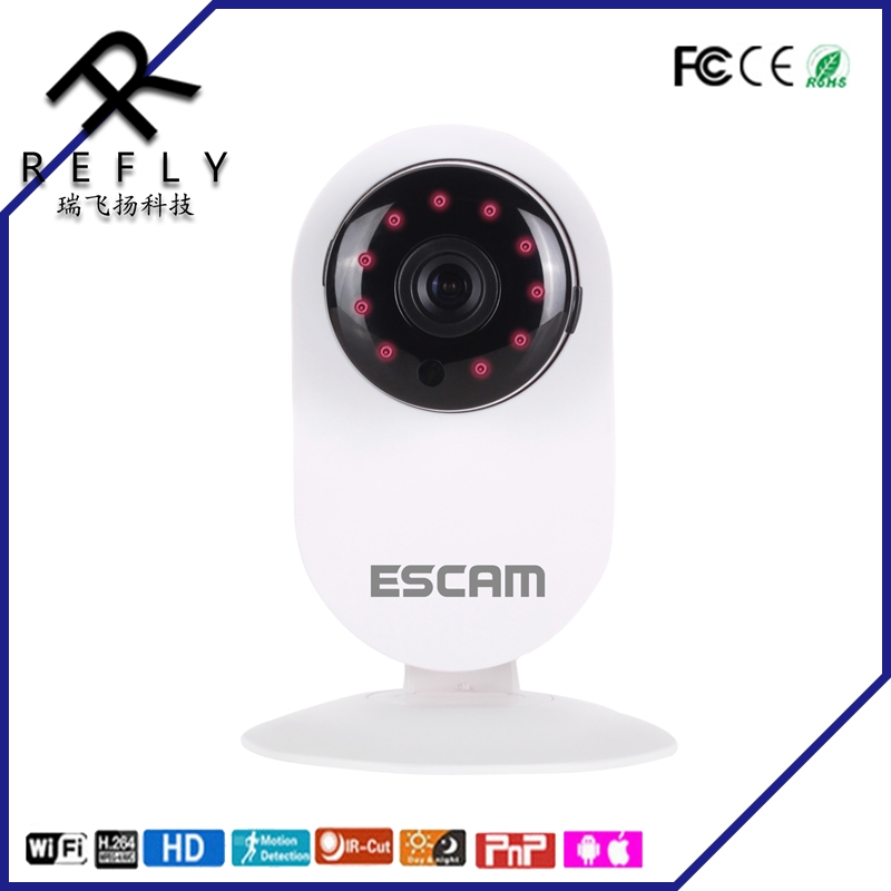 Hot New Products For 2016 surveillance camera system H.264 compression mode
