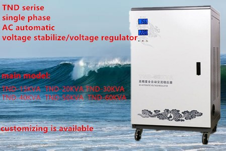 60kva single phase LED display ac automatic voltage regulator/stabilizer for home use