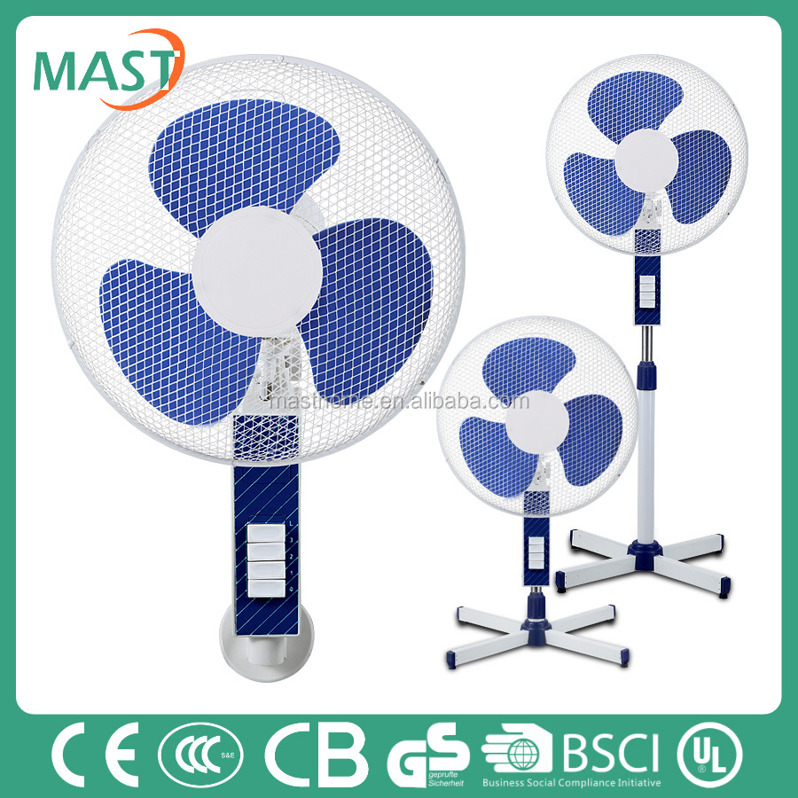 16 inch 3 in 1 wholesale different parts of fan without wings
