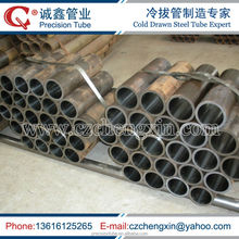 ASTM A519 cold drawn carbon steel hydraulic cylinder tube