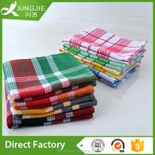 hot sale high quality organic egyptian cotton towels with factory price