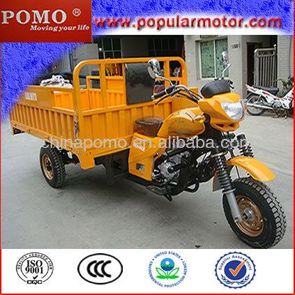 2013 Chinese New Style Cheap Water Cool Cargo 250cc Trike Motorcycle