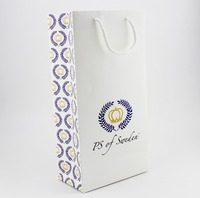 Custom made white cardboard paper bags for gift