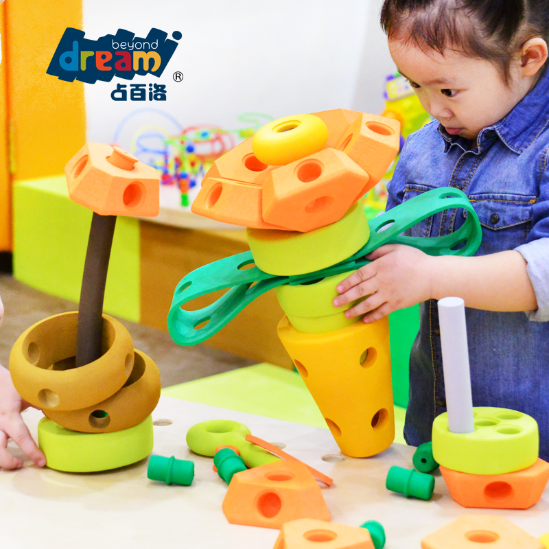 Create Wholesale Quality Assurance Colourful eva foam building blocks educational toys wholesale korean toys for children