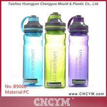 Best Selling Hot Sale Colorful souvenir water bottle