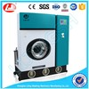 LJ Professional auto Commerical Dry cleaning machine supplier for jeans