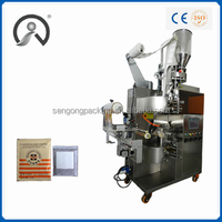C19 Automatic form fill seal coffee packing machine