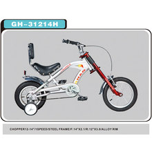 "12"" /14"" hot sale steel bike for sale/mini chopper pocket bikes for sale cheap GH-31214H"