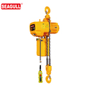 SGW type CE light duty mini stage electric chain hoist 220 volt , capacity 2-ton
