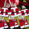 /product-detail/santa-claus-christmas-silverware-holders-hot-new-products-for-2015-60195316744.html