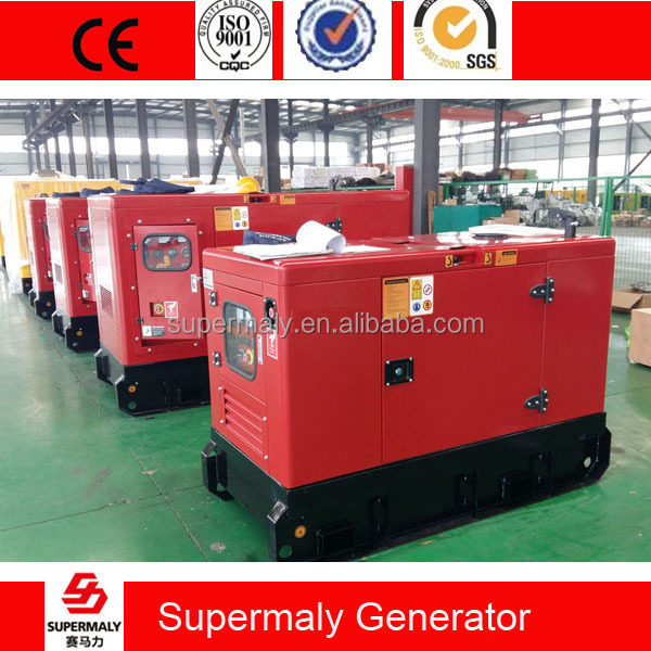 Super silent Diesel Generator 50KVA / 40KW by Weifang Ricardo engine K4100ZD N4105ZD with ATS