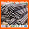 Hot sale!!! p235gh equivalent/ clazy carbon steel pipe price