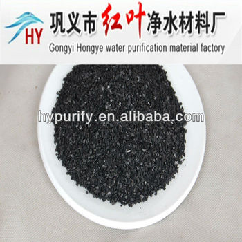 coconut shell activated carbon, granular activated carbon, supplier