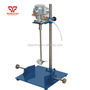 High-speed ink machine mixer