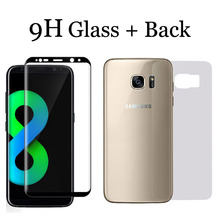 3D Tempered Glass For Samsung Galaxy S8 S8 Plus 0.26mm 9H Full Cover Screen Protector for Samsung Galaxy s7 edge Galaxy S8 S8+