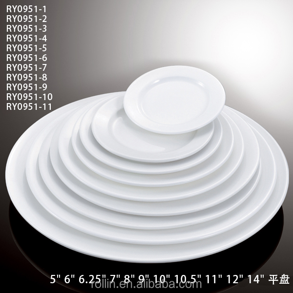 wholesale cheap round deep ceramic buffet plate white porcelain dinner plate