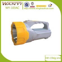 WANYI Portable handlampt,handheld led light,Handheld Rechargeable LED lamp