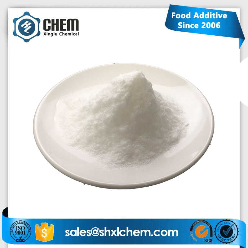 food additive Gellan Gum with competitive price