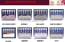 Fully auto blood type test card production lines machinery --Patent