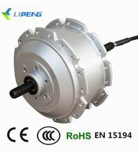 Lipeng Promotion model LPH02 real wheel open size 135mm make powerful electric motor