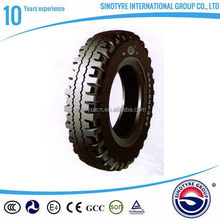 Special classical combine harvest/implement tyres price