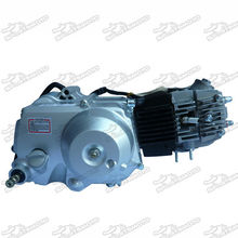 1P52FMH Lifan 110cc Semi Auto Horizontal Engine