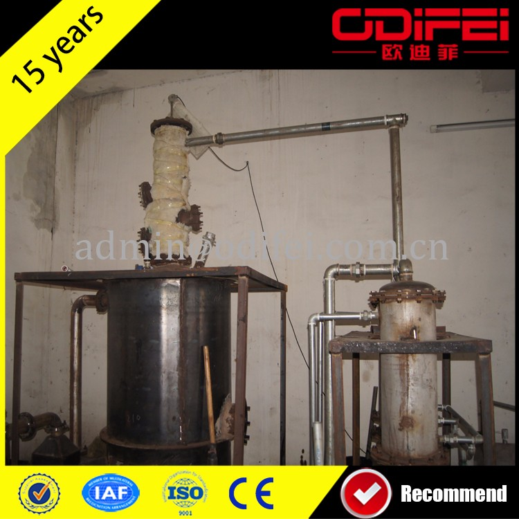 waste oil purification plant crude oil distillation unit