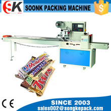 Brand Name Double Twist Candy Flow Stretch Film Wrapping Machine