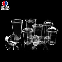Top-level 600ml disposable PET biodegradable plastic tumbler cups 20oz food packaging plastic cup