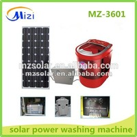 AC mini portable washing machine for baby clothes with solar panel