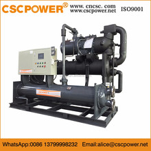 industrial low temperature screw air cooled water chiller for sale