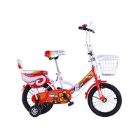 Best Gift For Children New Design Kids Bike Wholesale From China Kids Bicycle Bike