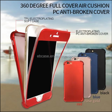 360 full protector waterproof cover case for iphone 7,for iphone 7 case tpu
