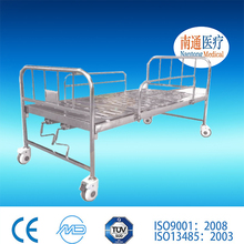 Credit First! Nantong Medical medical equipments refurbished hospital beds with CE&ISO
