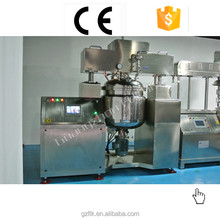 500L vacuum emulsifying emulsifier mixer for cosmetic cream ointment