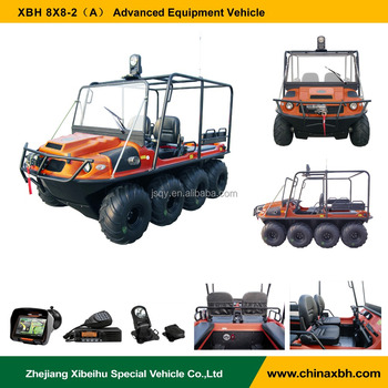 XBH 8X8-2(A) High-end Advanced Equipment Vehicle with GPS HID Search Light multifunctional rescue all-terrains vehicle ATV