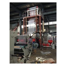 LDPE three layer co-extrusion 3000mm PE film blowing machine