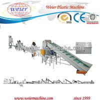 plastic recycling machine,plastic recycling line,PET recycling machine