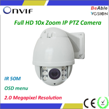 IR Outdoor PTZ IP Camera Long Range PTZ Camera
