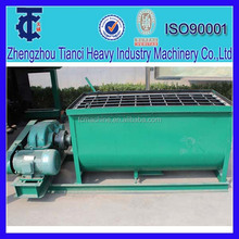 Dry Powder Horizontal Ribbon Mixer / Horizontal Mixing Machine