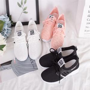 063c2b4844d90 Net Shoes