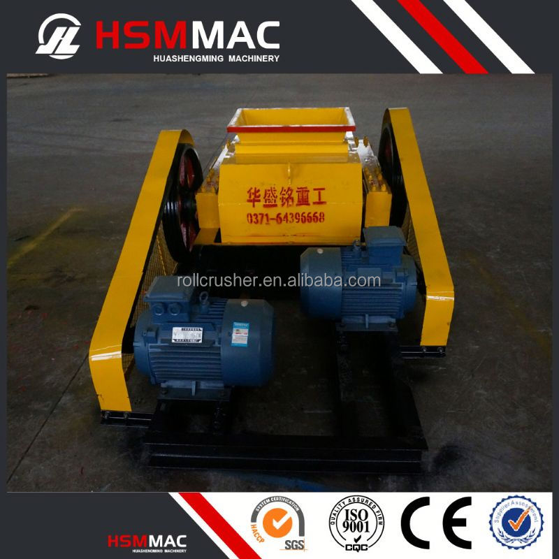 HSM Stone Coal Road Construction Used Double Roll Crusher