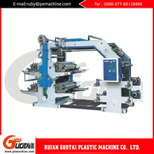High quality Used Digital Flex Banner Printing Machine