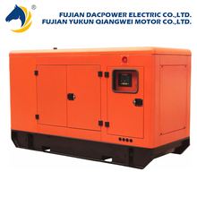 China Manufacturer Factory Direct Emergency Power Generators
