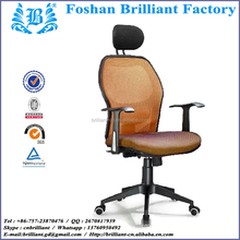 chair mould shops selling plastic tables and chair chair plastik BF-8995A