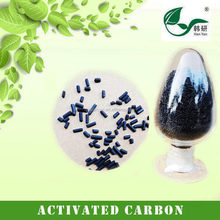 Excellent quality useful coal based spherical activated carbon